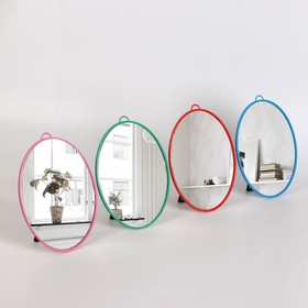 Foldable mirror-hanging mirror-like surface of 12.3 × 16.3 cm, MIX