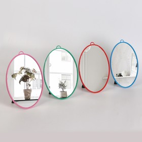 Foldable mirror-hanging mirror 28 × 37,5 cm, MIXED