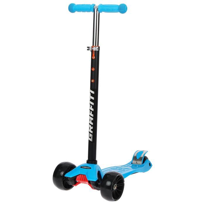 Самокат стальной, колёса световые PU d=11/5 см, ABEC 7, до 65 кг, цвет голубой