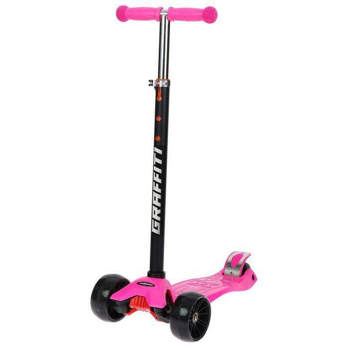 Самокат стальной, колёса световые PU d=11/5 см, ABEC 7, до 65 кг, цвет розовый