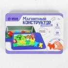 Магнитный конструктор «Русские сказки» - фото 105527335