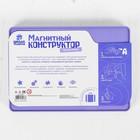 Магнитный конструктор «Русские сказки» - фото 105527336