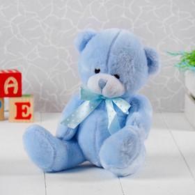 Мягкая игрушка «Медведь с бантом в горошек», 18 см, цвет голубой