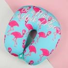 Подголовник-антистресс «Фламинго», цвет бирюзовый