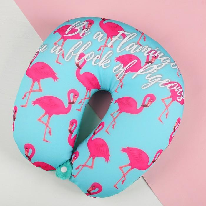 """Подголовник-антистресс """"Фламинго"""" цвет бирюзовый"""