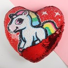 "Heart pillow ""Unicorn"" sequins bilateral, red"