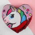 Подушка сердце «Единорог», двусторонние пайетки, цвет розово-красный - фото 105498532