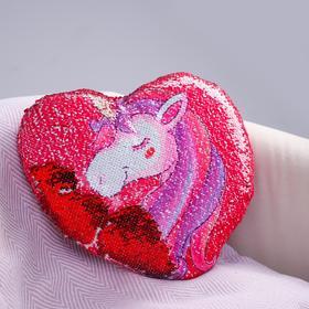 Подушка «Единорог», двусторонние пайетки, цвет красно-розовый в Донецке