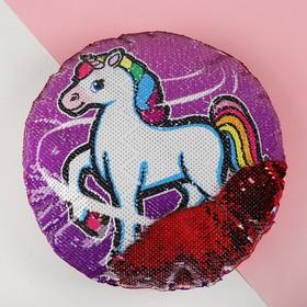 Подушка «Единорог», двусторонние пайетки, цвет фиолетово-красный