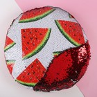"Pillow ""Watermelons"" bilateral sequins"