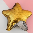 серебрянно-золотой