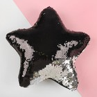 "Cushion ""Star"" two-way sequins, black-silver"