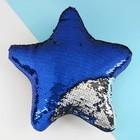 серебрянно-синий