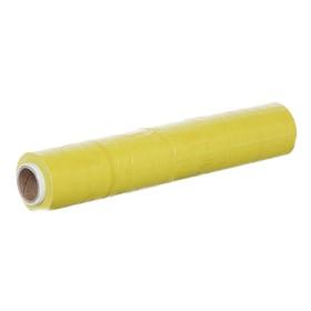 Стретч-пленка, желтый, 250 мм х 40 м, 0,2 кг, 20 мкм