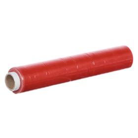 Стретч-пленка, красный, 250 мм х 40 м, 0,2 кг, 20 мкм