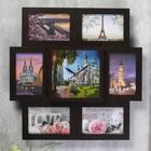 "Watch a-frame ""Church"" for 6 photos 10x15 cm"