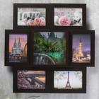 "Clock photo frame ""Waterfall"" for 6 photos 10x15 cm"