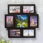 """Clock photo frame """"Mountain river"""" for 6 photos 10x15 cm"""