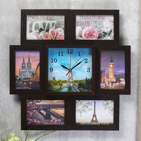 "Часы-фоторамка ""Эйфелева башня"" на 6 фото 10х15 см - фото 7262783"