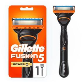 Бритва Gillette Fusion5 Power с 1 сменной кассетой (с элементом питания)