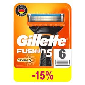 Сменные кассеты для бритья Gillette Fusion5 Power, 6 шт.