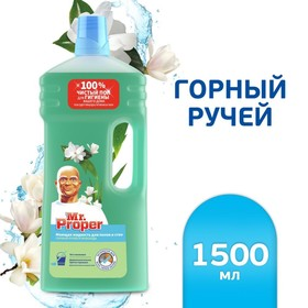 Моющая жидкость для полов и стен Mr.Proper «Горный ручей и прохлада», 1,5 л