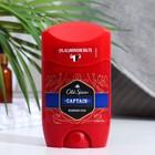 Твердый дезодорант Old Spice Captain, 50 мл