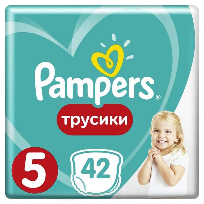 Трусики Pampers Pants, размер 5, 42 шт.