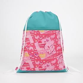 Мешок для обуви, отдел на шнурке, наружный карман на молнии, цвет бирюзовый/розовый