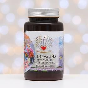 Пищевая добавка «Бизорюк», спирулина + мука льна + семена чиа, с новогодним стикером, 130 мл