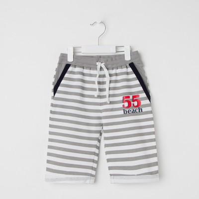 """Шорты для мальчика """"Grey Stripes"""", цвет серый, рост 134-140"""