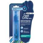 Нейтрализатор запаха для ног Salton Feet Comfort Men, мужской, 60 мл
