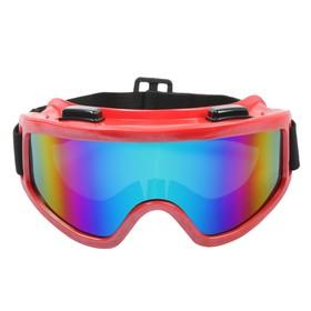 Очки-маска для езды на мототехнике, стекло хамелеон, красные