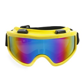 Очки-маска для езды на мототехнике, стекло хамелеон, желтые