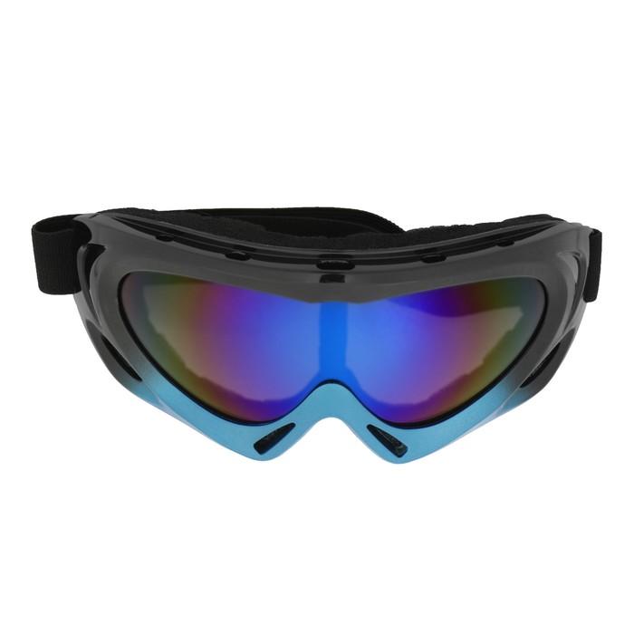 Очки для езды на мототехнике с доп. вентиляцией, стекло хамелеон, черно-синие