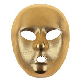 Карнавальная маска «Лицо», цвет золотой