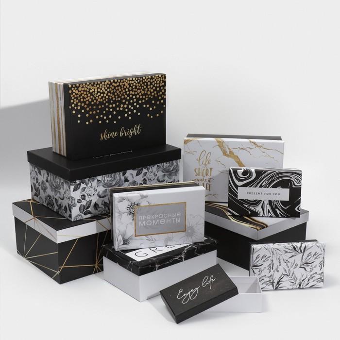 Набор подарочных коробок 10 в 1 «Счастье в простом», 12 × 7 × 4 - 32.5 × 20 × 12.5 см