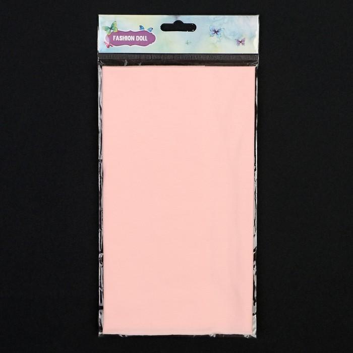 """Ткань """"Кулирная гладь"""" плотная 50х45 см + 1 см (розово-персиковый)"""
