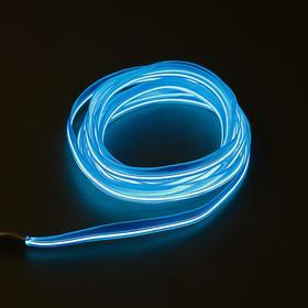 Неоновая нить для подсветки салона, плоская, 12 В, 5 м, с адаптером питания, синий