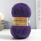 1162 т. фиолетов. Меланж