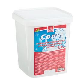 Соль для посудомоечных машин Frau Gretta, 1,5 кг