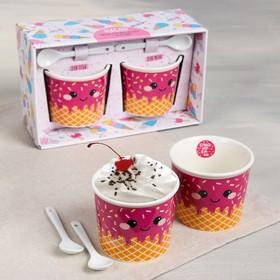 Набор «Вафельный рожок»: пиала для мороженого 150 мл × 2 шт., ложка 2 шт.