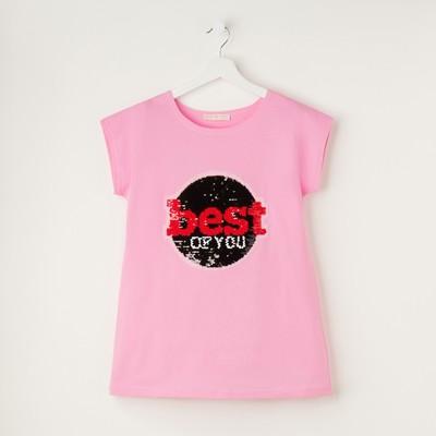 """T-shirt women's KAFTAN """"Best"""" p. 40-42, pink"""