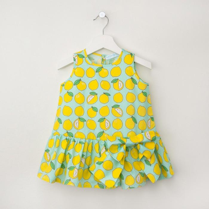 """Платье KAFTAN """"Лимоны"""", рост 110-116, р.32, голубой"""