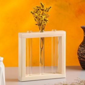 """Кашпо деревянное 20×5.5×20 см с 3 колбами """"Рамка Мини"""", натуральный Дарим Красиво"""