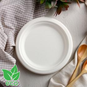 Тарелка одноразовая ECO, 17,2 см, 6 шт/уп, из сахарного тростника