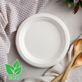 Тарелка одноразовая ECO, 17,2 см, круглая, 50 шт/уп, из сахарного тростника