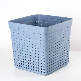 Корзина для хранения Seoul, 21 л, цвет туманно-голубой