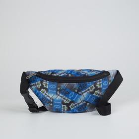 Waist bag, zip pocket, adjustable strap, blue