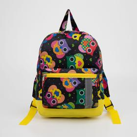 Рюкзак детский, отдел на молнии, наружный карман, цвет чёрный/жёлтый